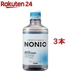 ノニオ マウスウォッシュ クリアハーブミント(600ml*3個セット)【u9m】【i7n】【LB8DL】【ノニオ(NONIO)】