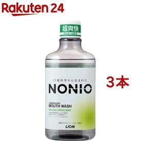 ノニオ マウスウォッシュ スプラッシュシトラスミント(600ml*3個セット)【u9m】【i7n】【LB8DL】【ノニオ(NONIO)】