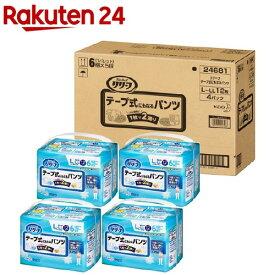 リリーフ テープ式にもなるパンツ L-LL 梱販売(12枚*4コ(48枚)入)【リリーフ】