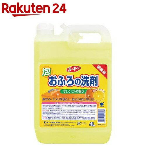 ルーキー おふろの洗剤 特大(4L)【ルーキー】