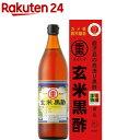 まるしげ 玄米黒酢(900ml)【まるしげ】