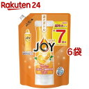 ジョイ コンパクト 食器用洗剤 バレンシアオレンジの香り 詰め替え 超特大(1065ml*6袋セット)【ros12】【ジョイ(Joy)】
