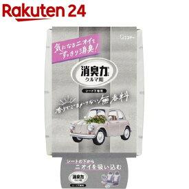 クルマの消臭力 シート下専用 消臭芳香剤 車用 無香料(200g)【消臭力】