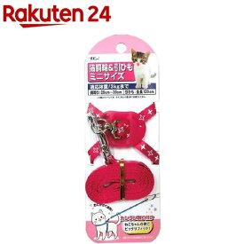 ねこモテ 猫胴輪&引ひも ミニサイズN カラット柄 ピンク KRG-2030.NMN/PK(1コ入)【ねこモテ】
