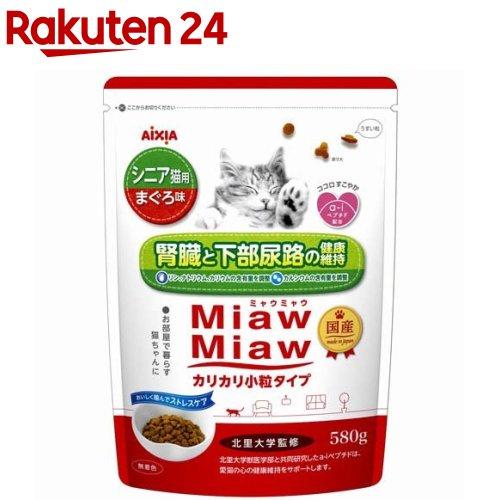 ミャウミャウドライシニア猫用まぐろ味