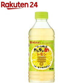 ミツカン カンタン酢 レモン(500mL)
