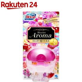 液体 ブルーレットおくだけ アロマ 心ときめくプリンセスアロマの香り(70mL)【ブルーレット】