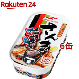 マルハニチロ さんま塩焼(75g*6缶セット)【マルハ】