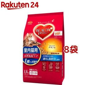 ビューティープロ キャット 成猫用 1歳から チキン味(1.5kg*8コセット)【ビューティープロ】[キャットフード]