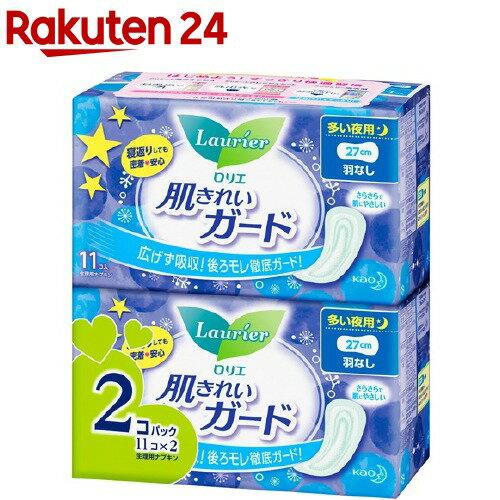 ロリエ 肌キレイガード 夜用 羽なし(11コ入*2パック)【k6i】【ロリエ】
