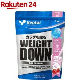 Kentai(ケンタイ) ウェイトダウン ソイプロテイン ストロベリー風味 K1242(1kg)【kentai(ケンタイ)】