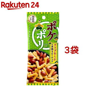 ポケポリ サラダあられ&素焼きピーナッツ(36g*3袋セット)