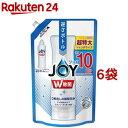 除菌ジョイ コンパクト 食器用洗剤 詰め替え ジャンボ(1330ml*6袋セット)【ros12】【ジョイ(Joy)】