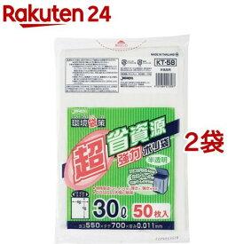 ジャパックス 環境袋策 ポリ袋 半透明 30L KT-58(50枚入*2コセット)