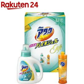 アタック バイオジェル 洗剤ギフト KAS8(1セット)【アタック ギフト】