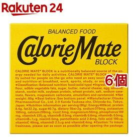 カロリーメイト ブロック チーズ味(4本入(81g)*6コセット)【o9c】【カロリーメイト】