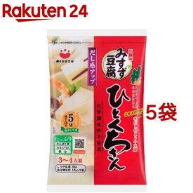 みすず豆腐 ひとくちさん(3-4人前*5コ)