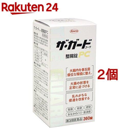 【第3類医薬品】【訳あり】ザ・ガードコーワ 整腸錠PC(360錠*2コセット)【ザ・ガードコーワ】