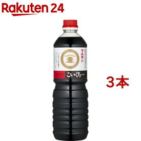 マルキン こいくちしょうゆ(1L*3コセット)【マルキン】[醤油]