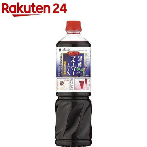 ミツカン ビネグイット 黒酢ブルーベリーミックス 6倍濃縮(1L)【イチオシ】