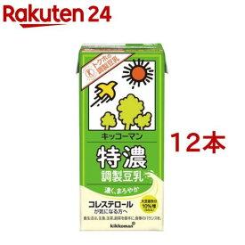 キッコーマン 特濃調製豆乳(1L*12本セット)【キッコーマン】