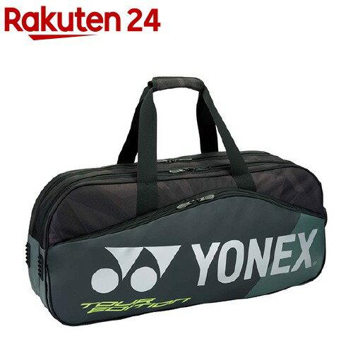 ヨネックストーナメントバッグテニス2本用ブラックBAG1801W007