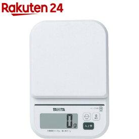 タニタ デジタルクッキングスケール ホワイト KJ-210M(1台)【タニタ(TANITA)】