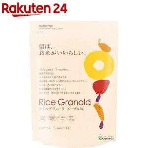 ライスグラノーラ メープル味(200g*6袋入)【むらせライス】