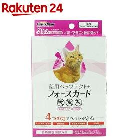 ドギーマン 薬用ペッツテクト+フォースガード 猫用(3本入)【ドギーマン(Doggy Man)】