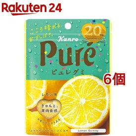 カンロ ピュレグミ レモン味(56g*6コ)【ピュレグミ】