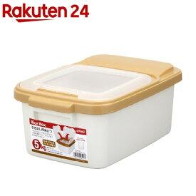 引き出し用 米びつ5kg(パッキン付き)(1コ入)