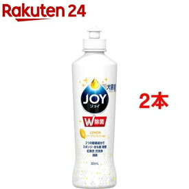 除菌ジョイ コンパクト 食器用洗剤 スパークリングレモンの香り 大容量ボトル(300ml*2本セット)【ジョイ(Joy)】