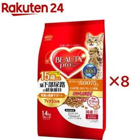 ビューティープロ 猫下部尿路の健康維持 15歳以上(1.4kg*8コセット)【ビューティープロ】[キャットフード]