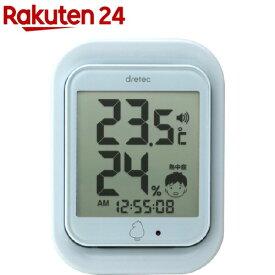 ドリテック デジタル温室時計 ルーモ ブルー O-293BL(1台)【ドリテック(dretec)】