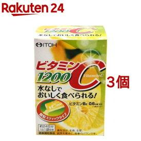 ビタミンC1200(2g*24袋入*3コセット)【井藤漢方】