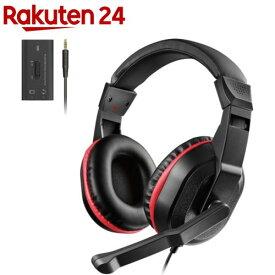 エレコム ゲーミングヘッドセット Switch PS4 PC マイク ブラック HS-GM30MBK(1セット)