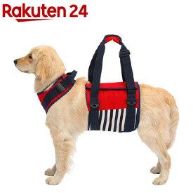 歩行補助ハーネスLaLaWalK 大型犬用 ナチュラルマリン M(1個)