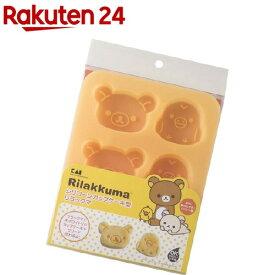 シリコーンカップケーキ型 リラックマ&キイロイトリ(1コ入)