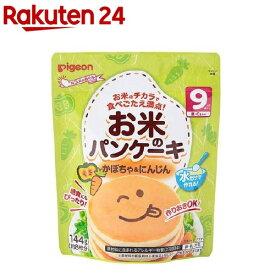 ピジョン お米のパンケーキ かぼちゃ&にんじん(144g)