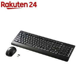 マウス付きワイヤレスキーボード SKB-WL24SETBK(1セット)