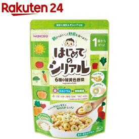 和光堂 1歳〜ずっと はじめてのシリアル 6種の緑黄色野菜(40g)