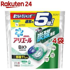 アリエール ジェルボール4D 洗濯洗剤 部屋干しでも爽やかな香り 詰め替え(60個入*4袋セット)【アリエール】