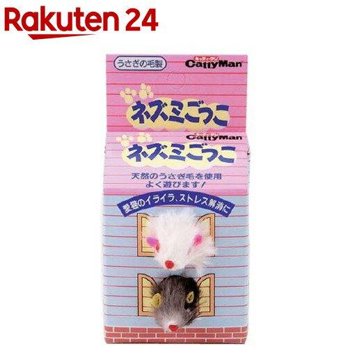 キャティーマン ネズミごっこ(1コ入)【キャティーマン】