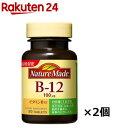 ネイチャーメイド ビタミンB12(80粒入*2コセット)【ネイチャーメイド(Nature Made)】