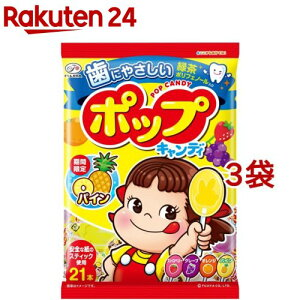 ポップキャンディ(21本入*3コセット)