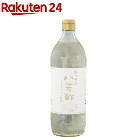 ムソー カンタン八芳酢(900ml)