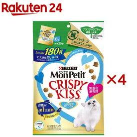 モンプチ クリスピーキッス とびきり贅沢おさかな味(180g*4コセット)【dalc_monpetit】【qqy】【qqk】【モンプチ】