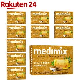 メディミックス アロマソープ オレンジ MED-SAN10P(10個セット)【medimix(メディミックス)】
