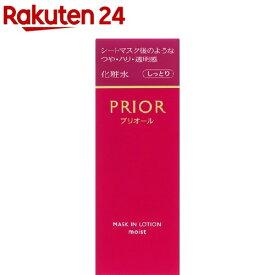 資生堂 プリオール マスクイン化粧水 しっとり(160ml)【プリオール】