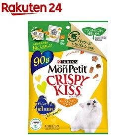 モンプチ クリスピーキッス チーズ&チキンセレクト たっぷりサイズ(3g*30袋入)【dalc_monpetit】【p0p】【モンプチ】